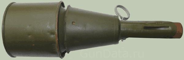 http://www.gundata.ru/granata_rpg_43.png